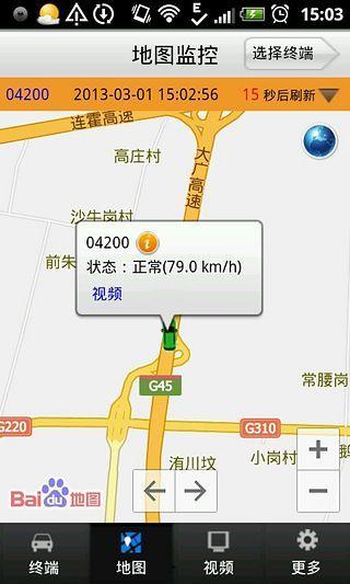 玩旅遊App|gViewer(百度地图版)免費|APP試玩