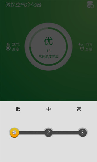 LINE APK Download、LINE APP 5.7.1 下載,Android APP,手機免費 ...