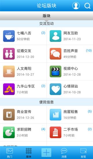 Yahoo Aviate 桌面- Google Play Android 應用程式