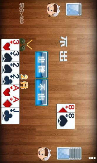 玩棋類遊戲App|经典挖坑免費|APP試玩