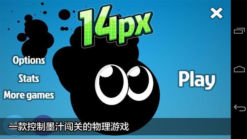 14像素 14px