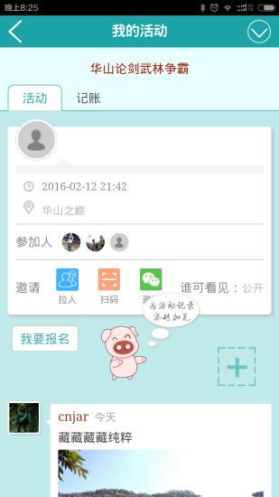 [英文] 推薦iPhone 專業英文字典應用程式(app)迴紋針‧食攝幸也| 迴紋 ...