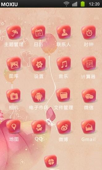 玩攝影App|心中的爱桌面主题魔秀免費|APP試玩