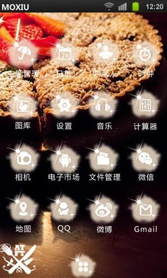 玩免費攝影APP|下載生日快乐桌面主题—魔秀 app不用錢|硬是要APP
