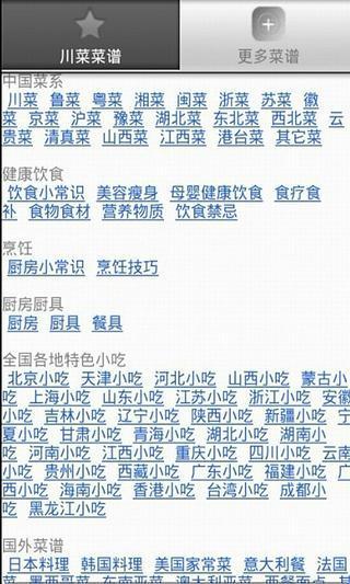 《吸血鬼騎士 第一季》13集全—日本—動漫—優酷網,視頻高清在線觀看—又名:《Vampire Knight ...