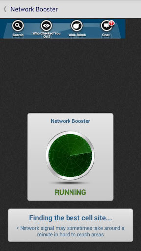 网络速度的助推器