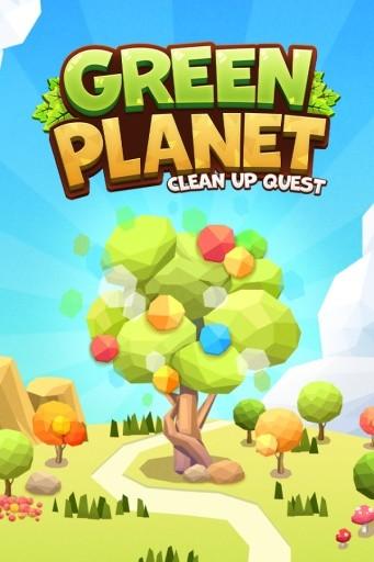 绿色星球:清理任务
