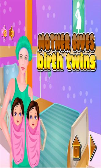 生双胞胎女孩游戏