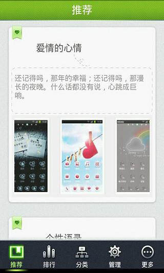 笑傲江湖online app - APP試玩- 傳說中的挨踢部門
