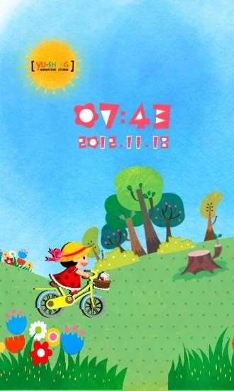 爱心脚踏车-FUN主题锁屏