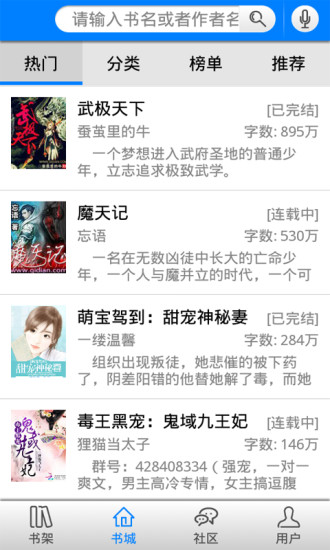 BTCChina on the App Store - iTunes - Everything you need to be entertained. - Apple