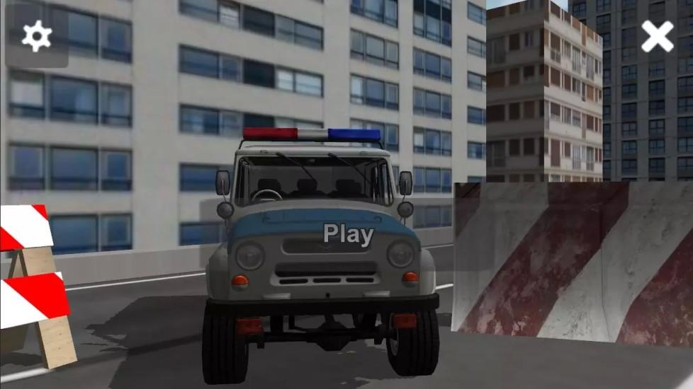 玩體育競技App|UAZ Police Traffic Pursuit 3D免費|APP試玩