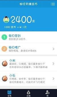 爆炸可愛的日本顏文字集  顔文字素材/動く顔文字素材/表情符號大全