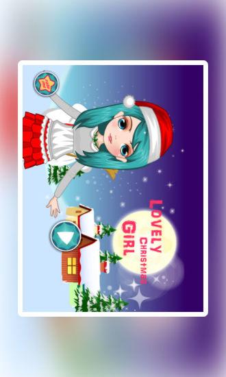 可爱女孩圣诞装扮