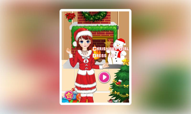 女孩圣诞装扮2