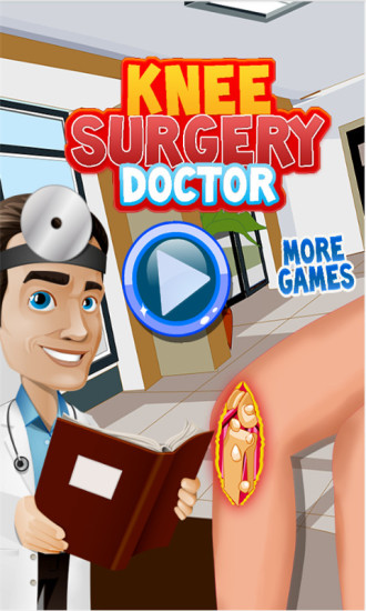 膝关节医生手术游戏