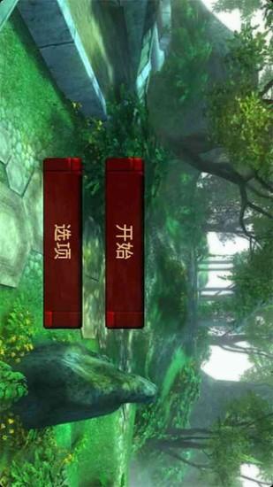 【免費網游RPGApp】仙剑奇侠传版-APP點子