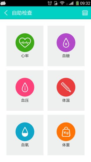 玩免費社交APP|下載红云健康 app不用錢|硬是要APP
