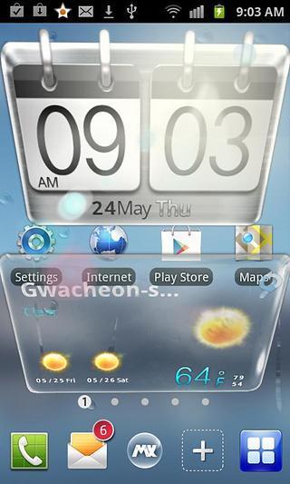 MXHome 3D sense HTC style Transparent
