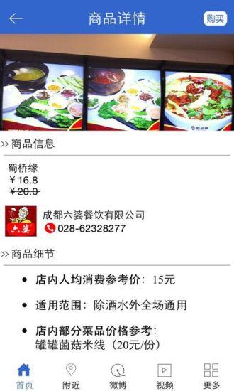 玩免費生活APP|下載中西简餐 app不用錢|硬是要APP