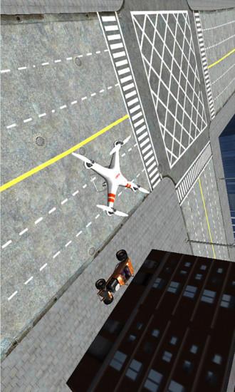 全真航拍机模拟