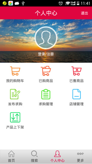 玩購物App|环保漆免費|APP試玩
