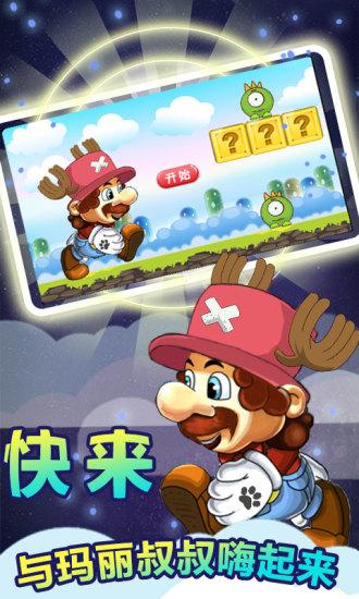 PlayOK - 免費線上遊戲