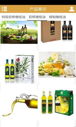 中国橄榄油