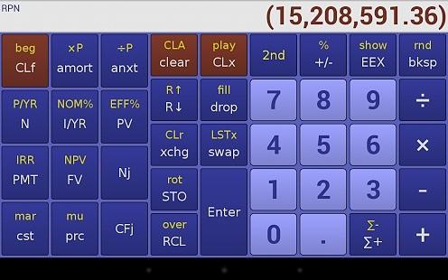 多功能函数计算器