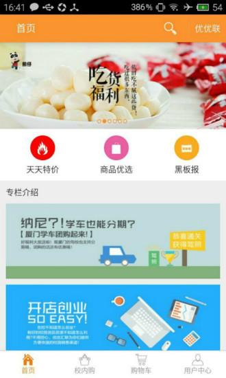 bali travel guide app程式 - 玩APPs