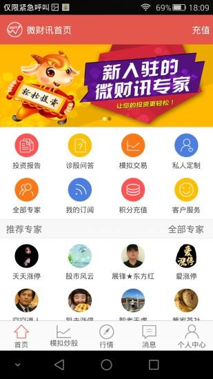 地球冒险3中文版下载,GBA母亲3中文版单机游戏下载- 9553 ...