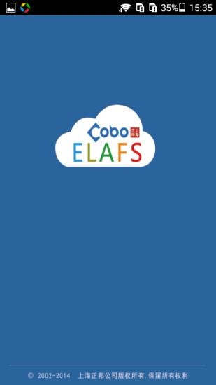 ELAFS 移动学习