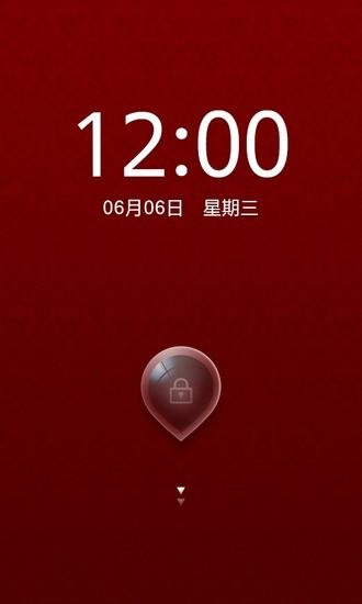 E主题:红红火火过大年