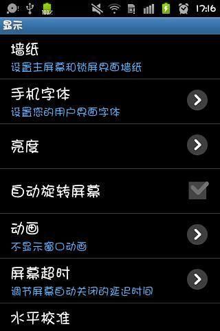 玩程式庫與試用程式App|华康少女字体免費|APP試玩