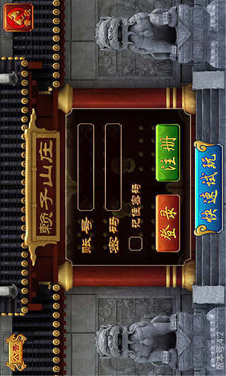 rar 解壓縮程式中文版 HaoZip 好壓免費下載 - 免費軟體下載