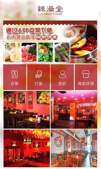 茶叶蛋:别踩那白块儿app - 首頁 - 電腦王阿達的3C胡言亂語