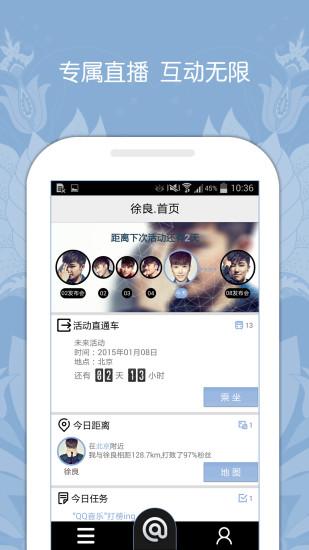 漫畫hello|15,000部國語漫畫+ 高清動漫壁紙APK ... - Android