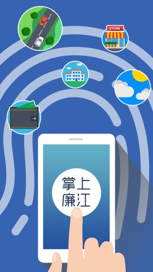 Amazon.com: apple mini tablet: Electronics