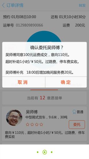Android,iOS App心得 - WangHenry-遊戲與3C部落格 - 痞客邦PIXNET