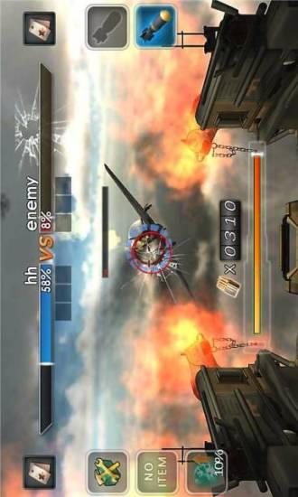 3D空战中途岛