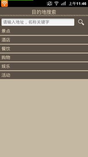 D.C.~ダ・カーポ~ 白河ことり編 - Mobile App Ranking in ...
