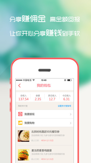 Hunter Consulting and Training - 綠色工廠好玩App