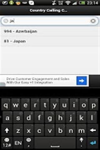 国际长途电话区号表