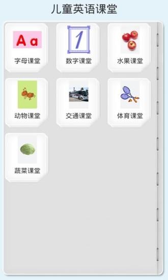 Android, iOS App Reviews - apkwar App Reviews - Android, iOS App Reviews