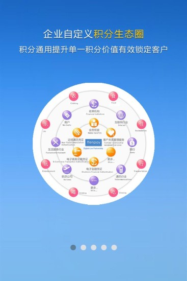 QQ音乐5.0.0.25 - 安卓网Android(安卓)软件下载网 ... - 安卓在线