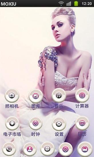 占卜算命Jimbook on the App Store - iTunes - Apple