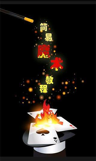 魔術方塊 - 歡迎來到DavidGuo的首頁
