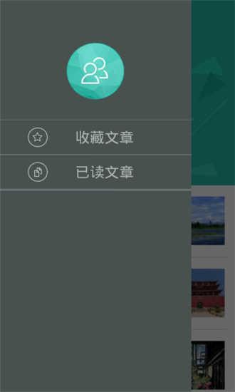 云南旅游信息宝典