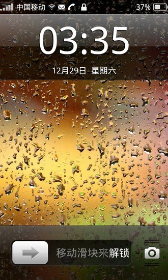 iPhone5主题桌面锁屏