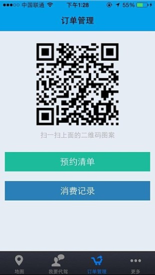 ola的家: Android學習_接收Sensor數據(以方向感應器為例[Sensor ...